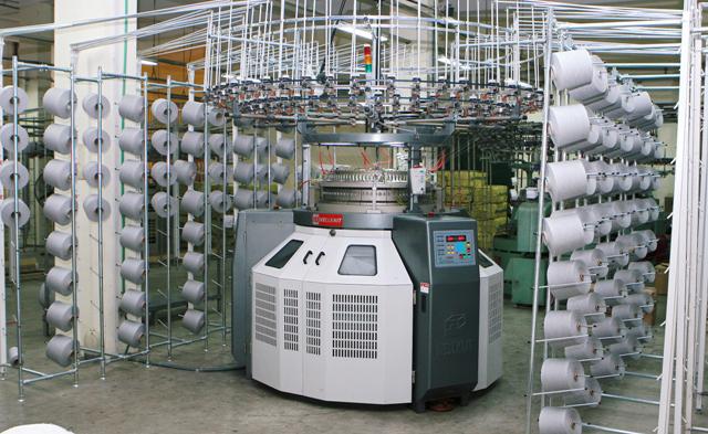 Nhà máy sợi Nha Trang